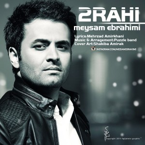 دانلود آهنگ جدید میثم ابراهیمی دو راهی