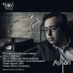 دانلود آهنگ جدید محمد عسکری به نام چشمای خیس