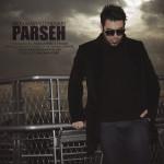 دانلود آهنگ جدید محمد چناری به نام پرسه
