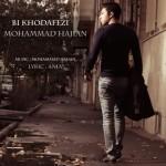 دانلود آهنگ جدید محمد حاجیان به نام بی خداحافظی