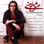 دانلود آهنگ جدید محمد صادقی به نام عشق یعنی
