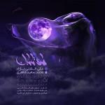 دانلود آهنگ جدید محمد سعید شاهری به نام ماه تابان