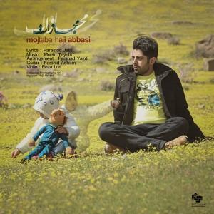 دانلود آهنگ جدید مجتبی حاجی عباسی مجازات