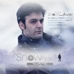 دانلود آهنگ جدید پرهام علیزاده به نام دونه برف
