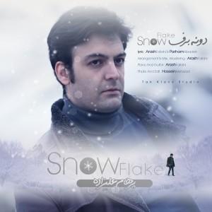دانلود آهنگ جدید پرهام علیزاده دونه برف