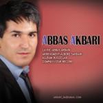 دانلود آهنگ جدید عباس اکبری به نام بابا کرم