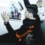 دانلود آهنگ جدید عباس علی نژاد به نام تب