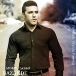 دانلود آهنگ جدید احمد فیاضی به نام بازنده