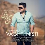 دانلود آهنگ جدید احمد کاووسی به نام عشق بازی