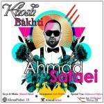 دانلود آهنگ جدید احمد صفایی به نام خوشبختی
