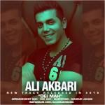 دانلود آهنگ جدید علی اکبری به نام دی ماه