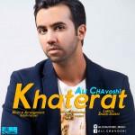 دانلود آهنگ جدید علی چاوشی به نام خاطرات