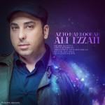 دانلود آهنگ جدید علی عزتی به نام از تو ممنونم