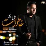 دانلود آهنگ جدید علی نادری به نام خاطرات