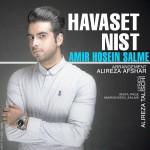 دانلود آهنگ جدید امیر حسین سالمی به نام حواست نیست
