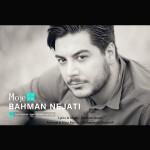 دانلود آهنگ جدید بهمن نجاتی به نام موج مثبت