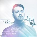 دانلود آهنگ جدید حسام صالح به نام تحویل سال