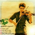 دانلود آهنگ جدید حسین دهنوی به نام بوی عیدی