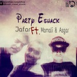 دانلود آهنگ جدید جعفر و مملی به نام پارتی Eshak