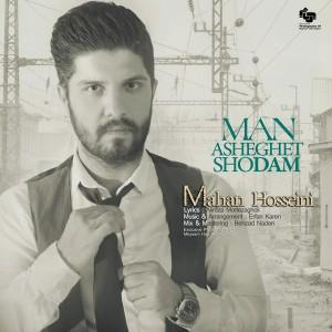 دانلود آهنگ جدید ماهان حسینی من عاشقت شدم