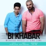 دانلود آهنگ جدید مهریاد حافظی و سینا زند به نام بی خبر