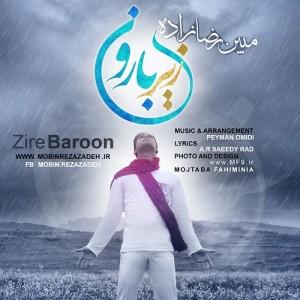 دانلود آهنگ جدید مبین رضا زاده زیر بارون