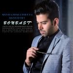 دانلود آهنگ جدید محمد رضا مشیری به نام بن بست