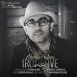 دانلود آهنگ جدید مصطفی پاشایی به نام عشق آهنی