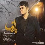 دانلود آهنگ جدید پوریا احمدی به نام بارون