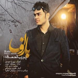 دانلود آهنگ جدید پوریا احمدی بارون