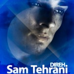 دانلود آهنگ جدید سام تهرانی به نام دیره
