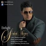 دانلود آهنگ جدید شهاب میرزایی به نام اتفاقی