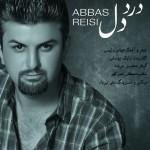 دانلود آهنگ جدید عباس رئیسی به نام درد دل