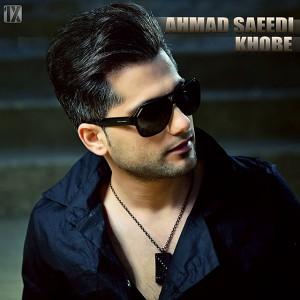 دانلود آهنگ جدید احمد سعیدی خوبه