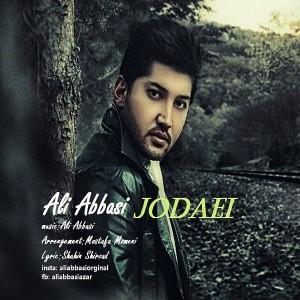 دانلود آهنگ جدید علی عباسی جدایی