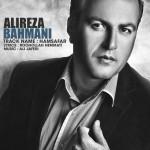 دانلود آهنگ جدید علیرضا بهمنی به نام همسفر