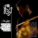 دانلود آهنگ جدید اردلان سردار شهید به نام آواز باد