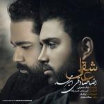 دانلود آهنگ جدید رضا صادقی و امیر محمد به نام عاشقی