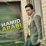 دانلود آهنگ جدید حمید عربی به نام رسم دنیا
