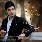 دانلود آهنگ جدید حسین فرهادی به نام روزایه تکراری