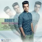 دانلود آهنگ جدید ایمان صدیقی به نام هانی