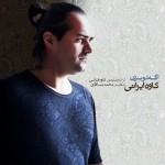 دانلود آهنگ جدید کاوه ایرانی به نام اگه تو بری