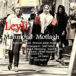 دانلود آهنگ جدید محمود مطلق به نام لیلی