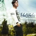 دانلود آهنگ جدید مسعود سعیدی به نام خاطره ها