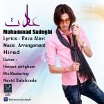 دانلود آهنگ جدید محمد صادقی به نام عادت
