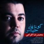 دانلود آهنگ جدید محمد رضا افراعی به نام گونه های خیس
