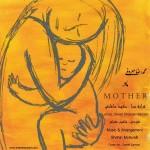 دانلود آهنگ جدید محمد رضا معروفی به نام مادر