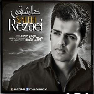دانلود آهنگ جدید صالح رضایی عاشقی