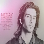 دانلود آهنگ جدید احمد حسینیان به نام ندای قلب پاک