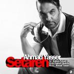 دانلود آهنگ جدید احمد یاسر به نام ستاره